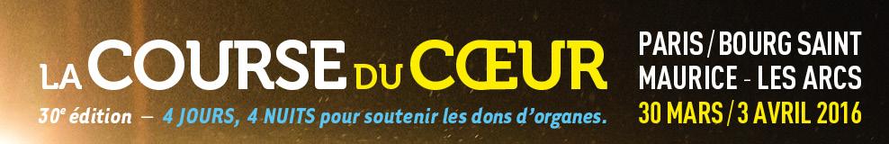 TF CDC 2016 Banniere