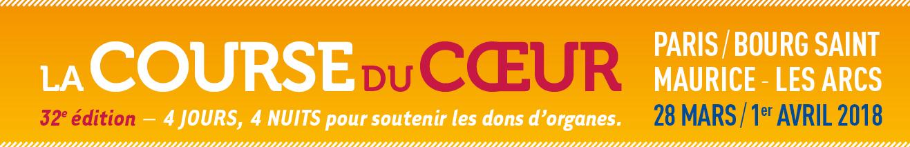 CDC 2018 Banniere