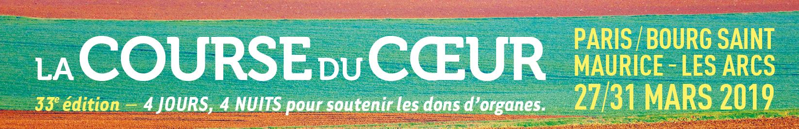 TF CDC 2019 Banniere